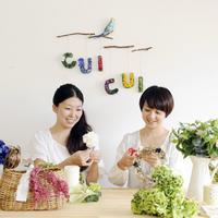 cuicui_profile_-thumb-200x200-599