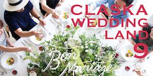 EVENT – CLASKA WEDDING LAND 9 — 2015.8.9
